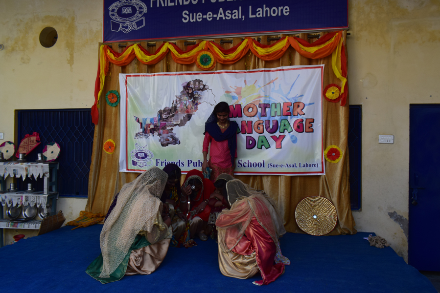 Mother-Language-Day-Sue-e-Asal-8