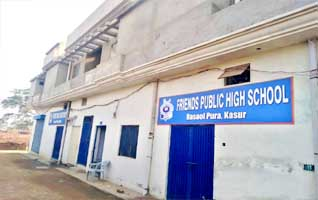 Friends Public High School - Rasool Pura Kasur